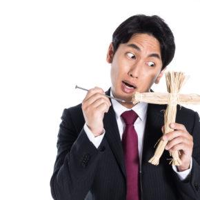 「上司が嫌!合わない!」で転職を考える時の4つのポイント